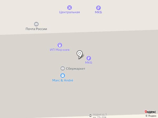 СушиСет на карте Железнодорожного