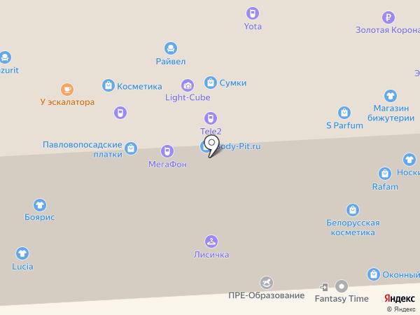 Платежный терминал, НДбанк на карте Балашихи