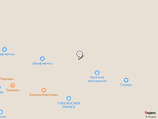 Крошка Картошка на карте Балашихи