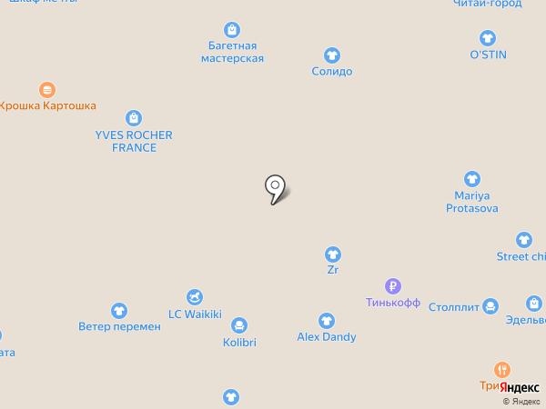 Ветер перемен на карте Балашихи