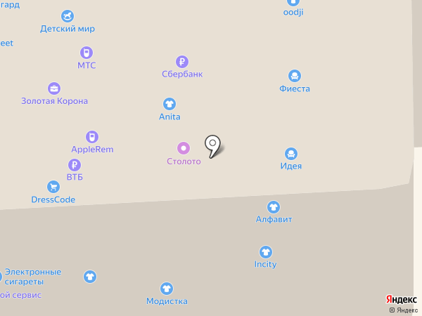 Funny socks на карте Балашихи