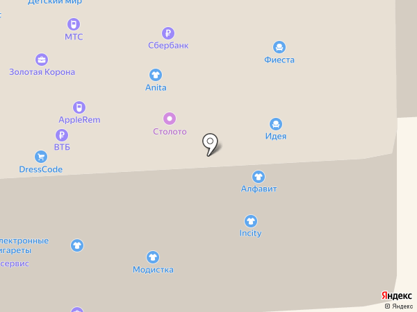 Двери Регионов на карте Балашихи