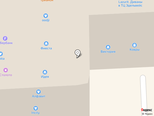 Л`Этуаль на карте Балашихи