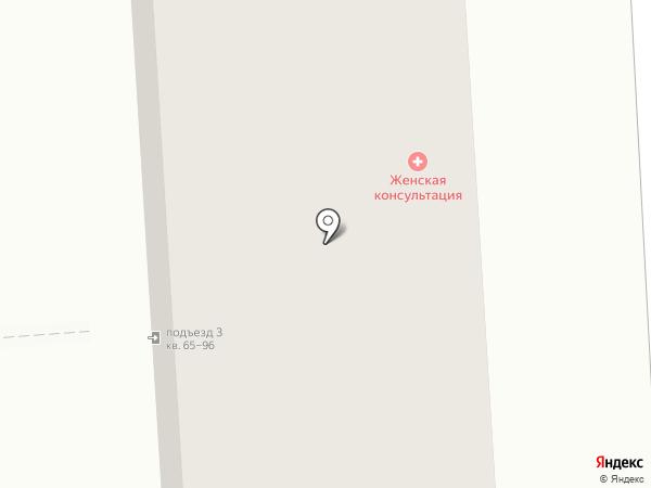 Женская консультация на карте Железнодорожного