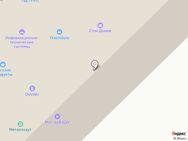 АвтоКомиссионер на карте Балашихи