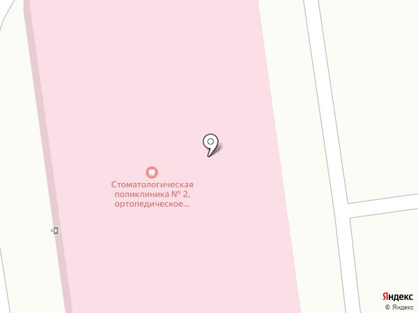 Стоматологическая поликлиника на карте Железнодорожного