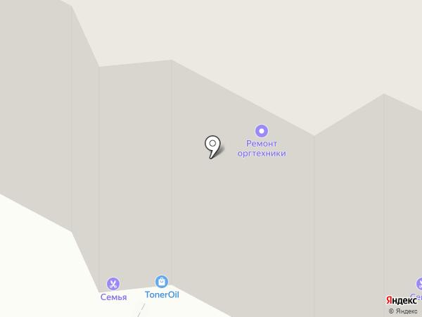 NovuMedical на карте Балашихи