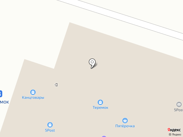 rem:Service на карте Балашихи