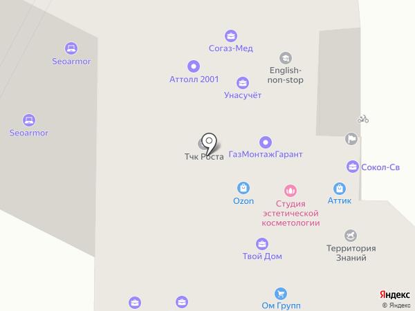 Ларец на карте Железнодорожного