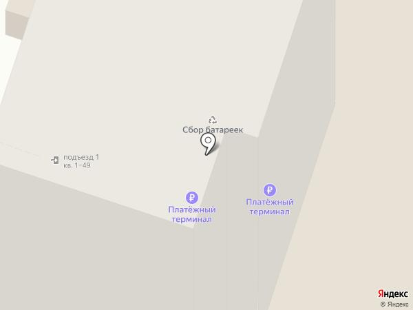 Четыре лапы на карте Железнодорожного