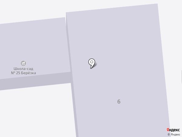 Начальная школа-детский сад №25 на карте Железнодорожного
