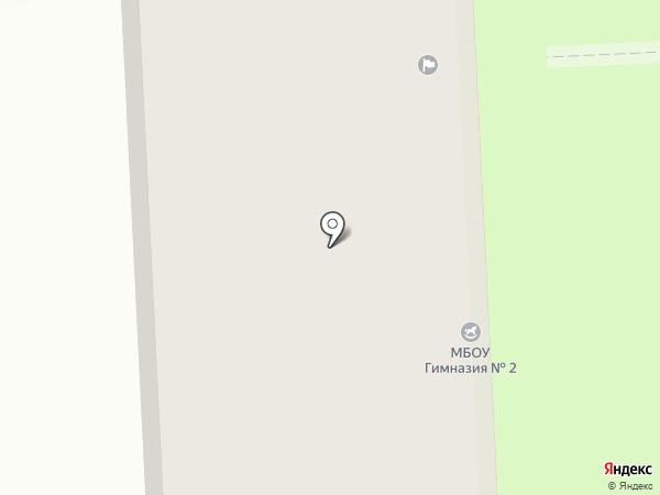 Территориальный отдел Управления Роспотребнадзора по Московской области в г. Железнодорожном, Реутове, Балашихе на карте Железнодорожного