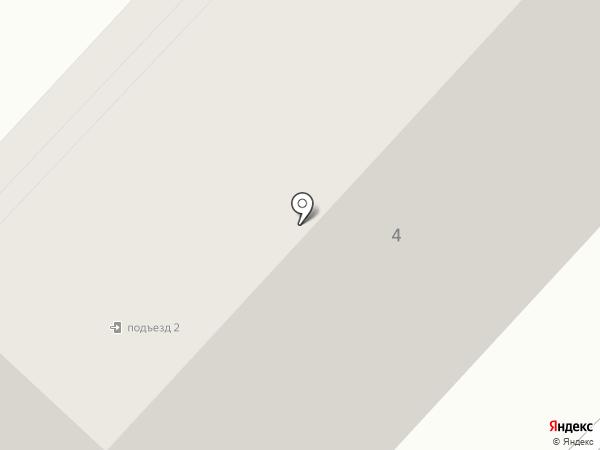 Аварийная служба на карте Макеевки