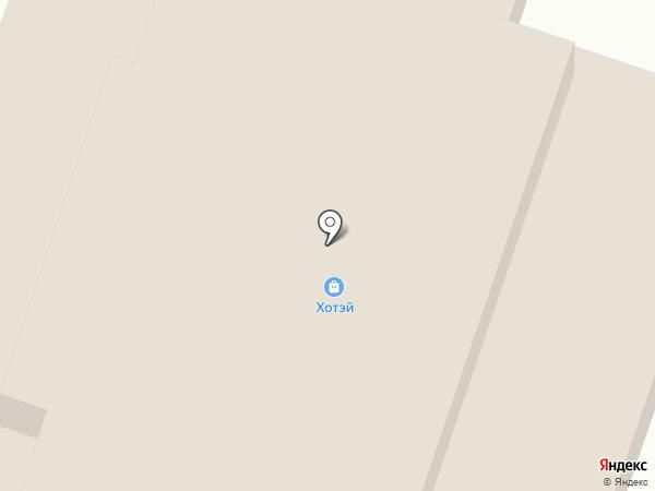 Уютная кухня, магазин бытовой химии на карте Нового Света