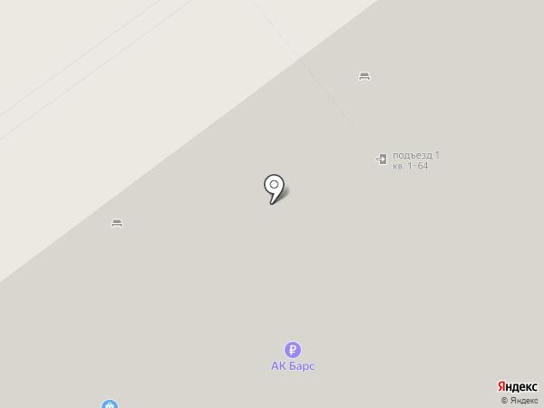 Химчистка на карте Балашихи