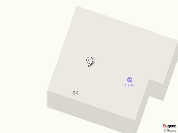 Лайм на карте Геленджика