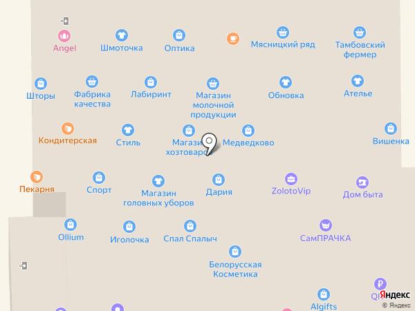 Избёнка на карте Железнодорожного