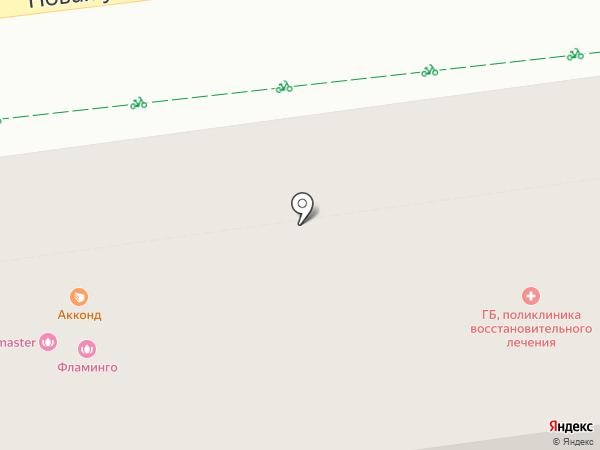 Акконд на карте Балашихи