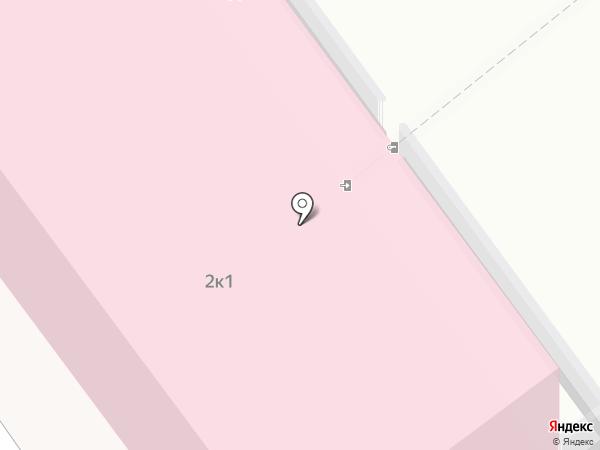 Мед Гарант на карте Железнодорожного