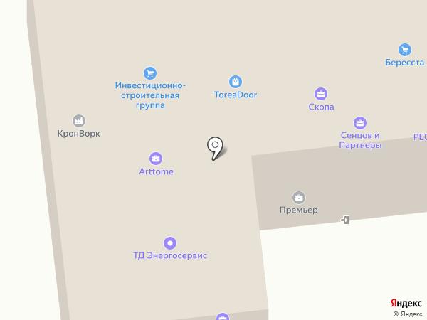 Скопа на карте Железнодорожного