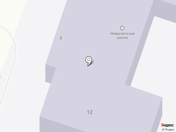 Новосветская общеобразовательная школа I-II ступеней на карте Нового Света