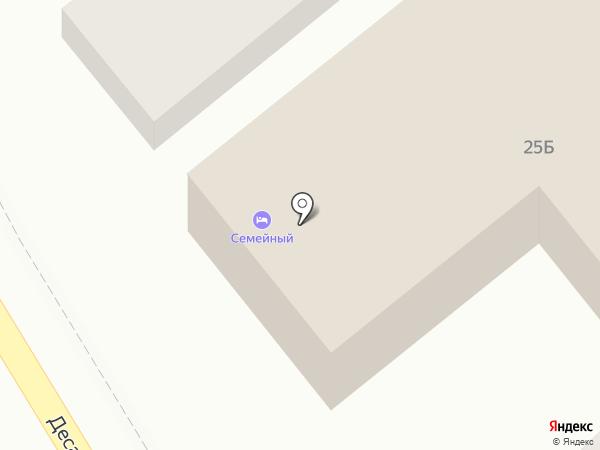 Гостевой дом на Десантной на карте Геленджика