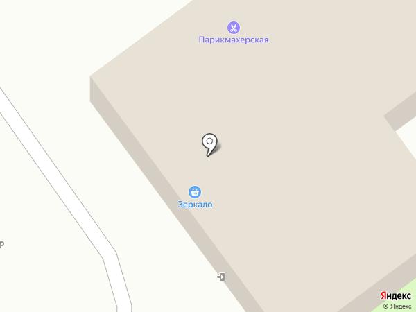 Магазин разливных напитков на карте Балашихи