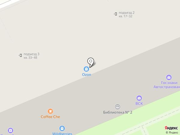 Библиотека №2 на карте Железнодорожного