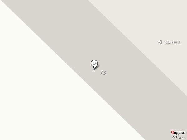 Татьяна на карте Макеевки
