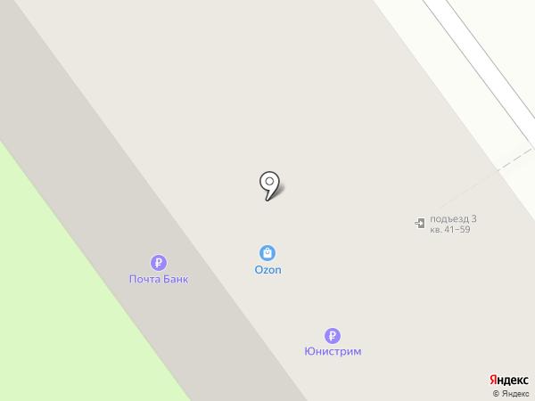 Почтовое отделение №143986 на карте Железнодорожного