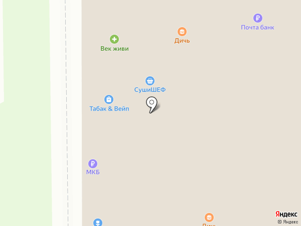 Банкомат, Почта Банк, ПАО на карте Балашихи