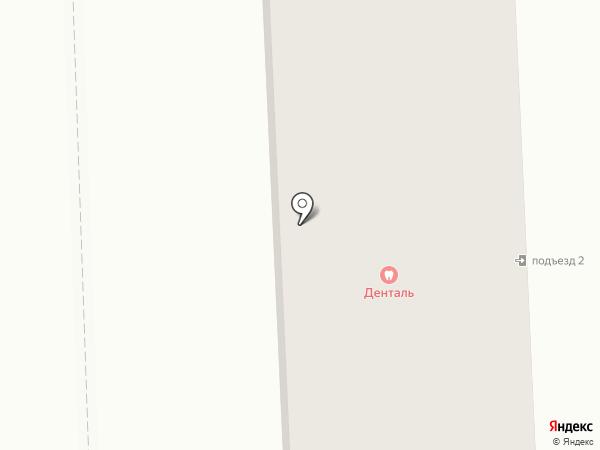 Денталь на карте Макеевки