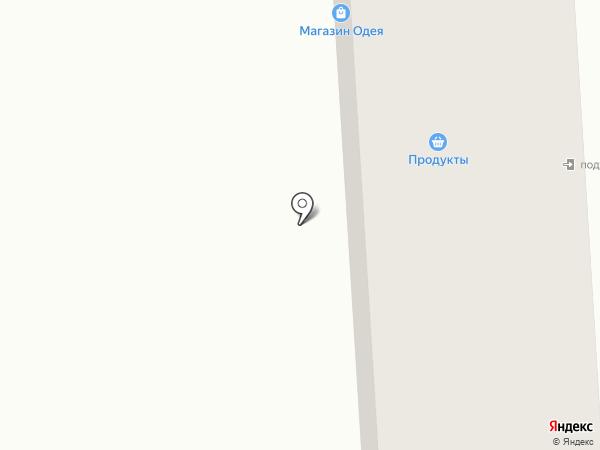 Магазин спиртных напитков на карте Макеевки