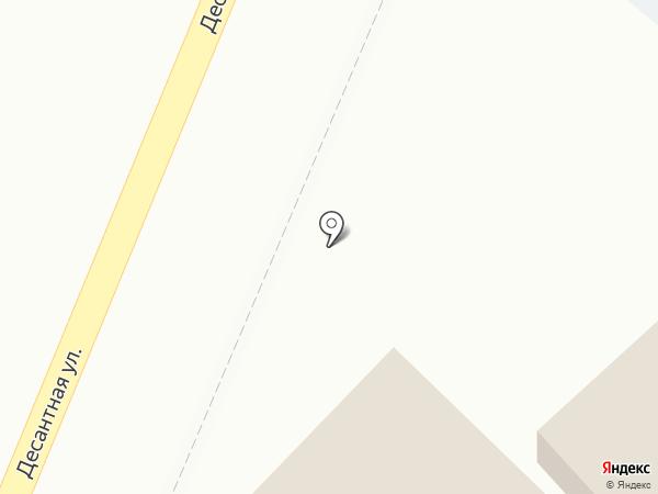 Ретро на карте Геленджика