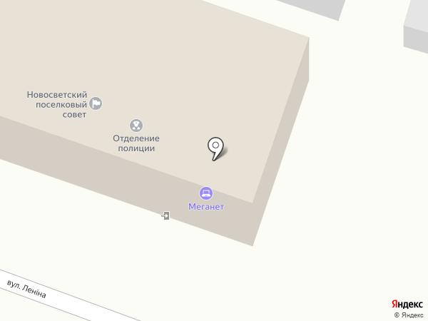 Взгляд, магазин оптики на карте Нового Света