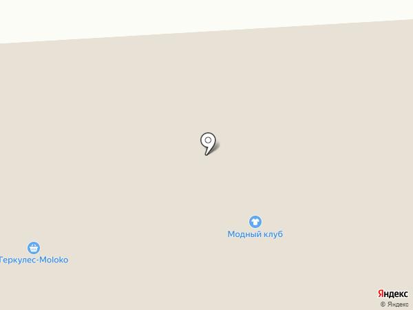 Парфюм, магазин на карте Макеевки