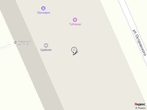 АВ копи-принт на карте Железнодорожного