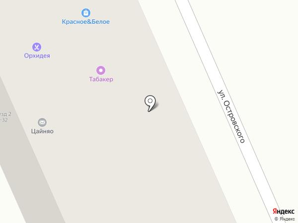 Главная аптека на карте Балашихи