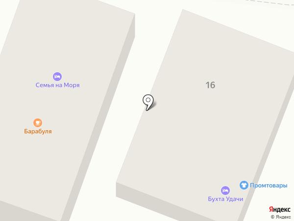 Бухта удачи на карте Геленджика