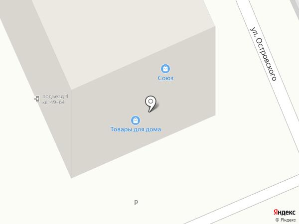 Магазин товаров для дома на карте Балашихи