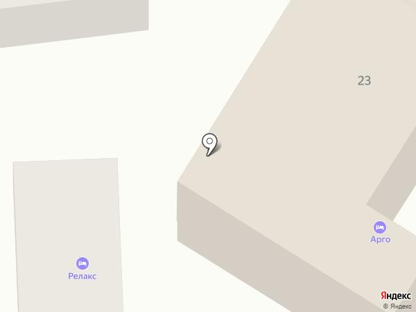 Санвиль Арго на карте Геленджика