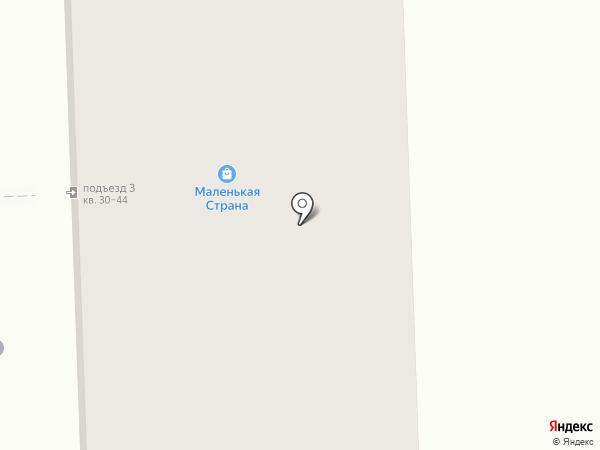 Имидж Клуб на карте Железнодорожного
