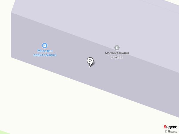 Магазин канцтоваров на ул. Мичурина на карте Нового Света