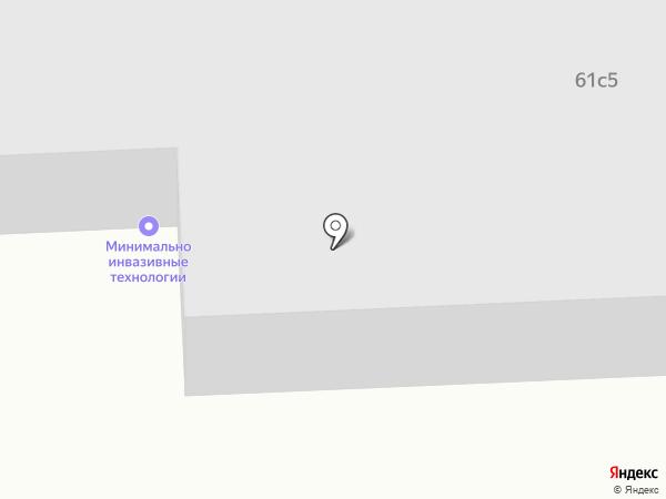 Минимально инвазивные технологии на карте Балашихи