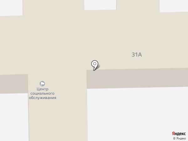 Амбулатория №2 на карте Макеевки