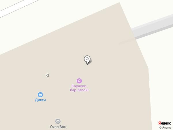 Union Jack pub на карте Балашихи