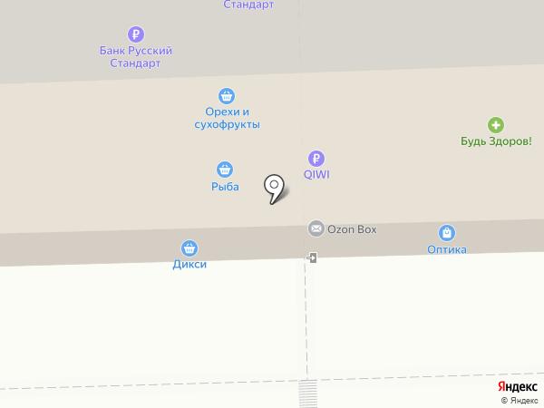 Магазин алкогольной продукции на карте Балашихи