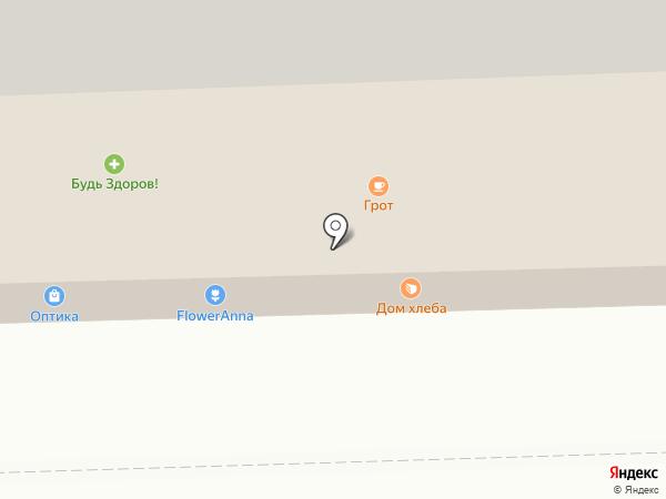 Росцветторг на карте Балашихи