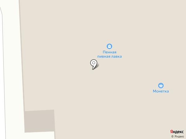 Магазин нижнего белья на карте Макеевки