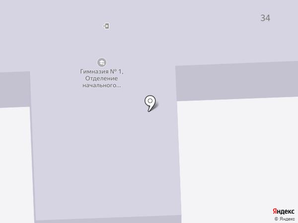 Начальная школа №13 на карте Железнодорожного